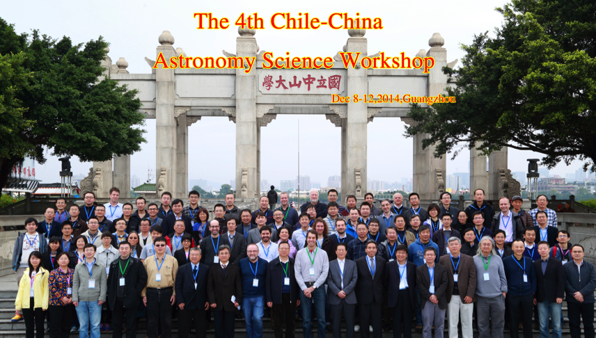 The 4th Chile-China Astronomy Science Workshop